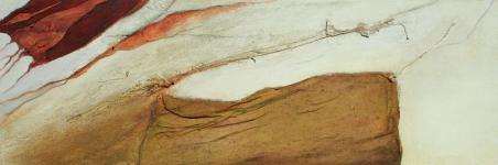 1225 - 90x30 cm